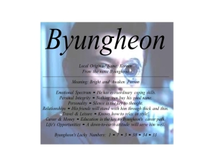 byungheon_001