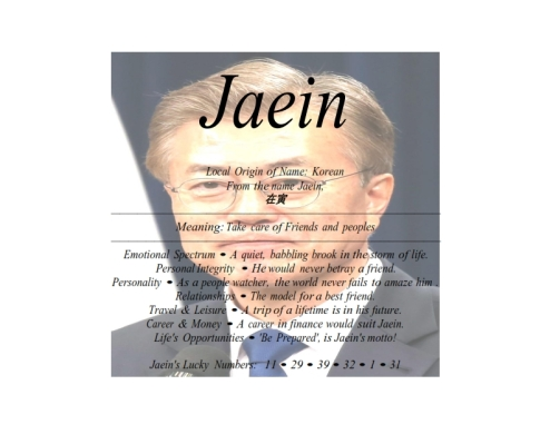 jaein_001