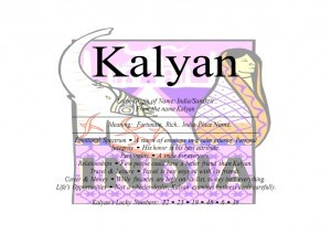 kalyan_001-300x212-300x212