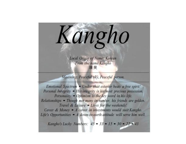 kangho_001