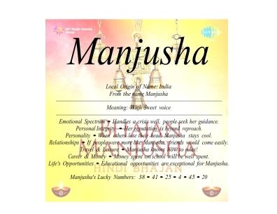 manjusha_001