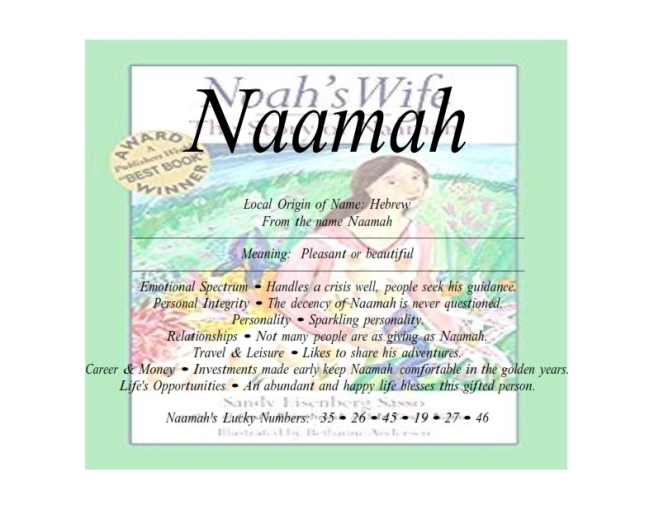 naamah_001