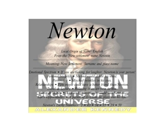 newton_001