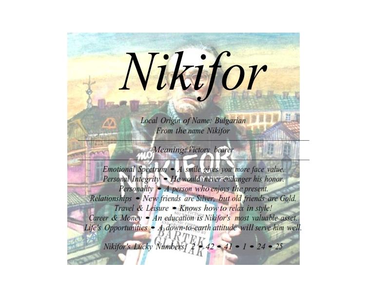 nikifor_001