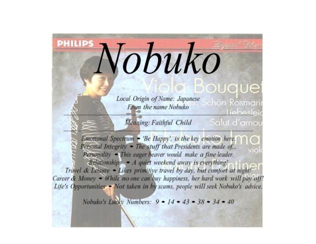 nobuko_001
