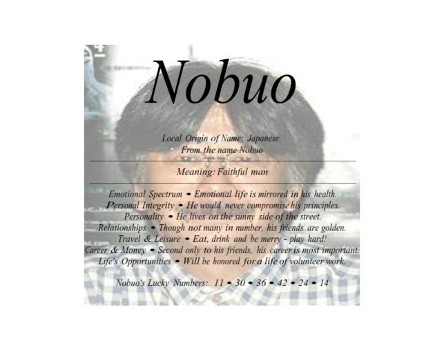 nobuo_001