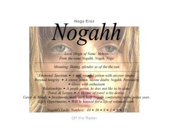 nogahh_001