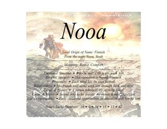 nooa_001