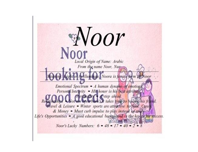noor_001