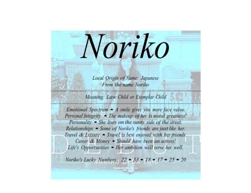 noriko_001