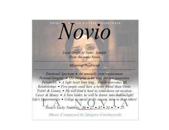 novio_001