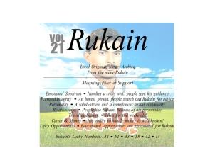 rukain_001