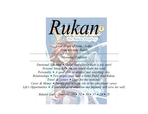 rukan_001