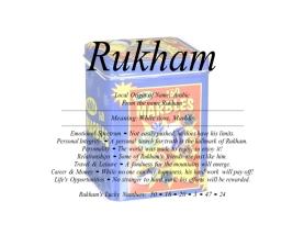 rukham_001