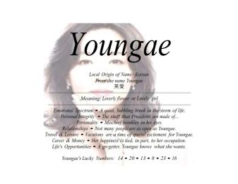 youngae_001